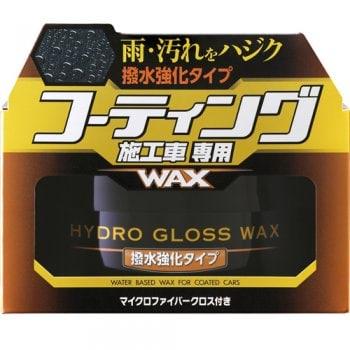 鍍膜車蠟(強力撥水型)