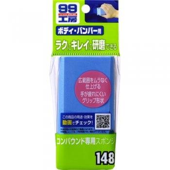 粗蠟專用海棉